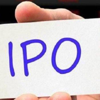 सामलिङको सात लाख ३० हजार कित्ता आईपीओ सर्वसाधारणका लागि खुला