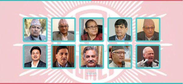 धरापमा पर्दैछ एमालेका १० नेताको राजनीतिक भविष्य ?