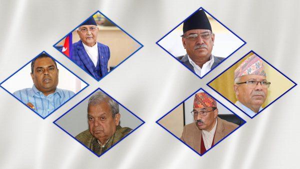 नेपाली राजनीतिमा वृद्धतन्त्रको बहस