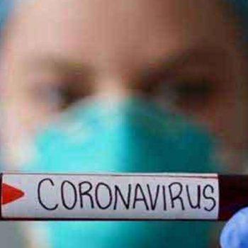 पछिल्लो २४ घण्टामा थप ५५७ मा कोरोना संक्रमण