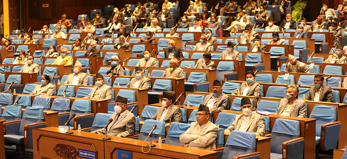 संसद बैठक बस्दै, महालेखाको प्रतिवेदन पेश हुने