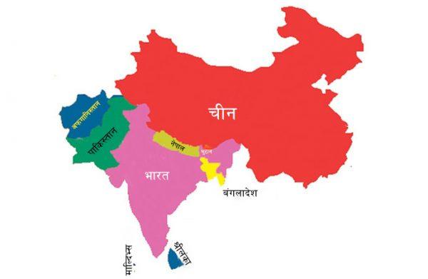 चीनको दक्षिण एशिया रणनीति