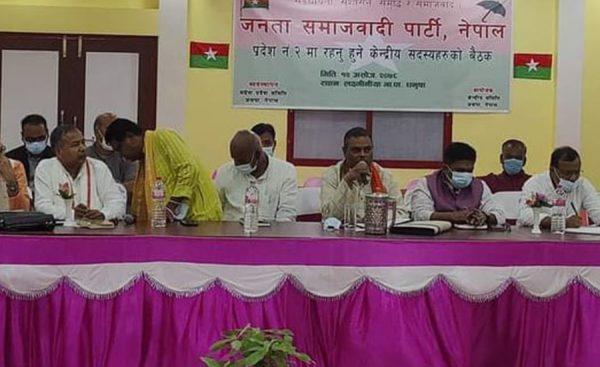 काठमाडौंको बैठक छलेर जनकपुरमा उपेन्द्र यादव