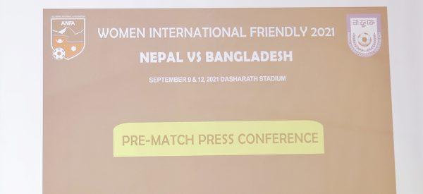 साम्बाबिनै बंगलादेशविरुद्ध महिला फुटबल टिम