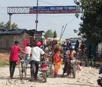 सीमामा भारतीय प्रहरीद्वारा सवारी चलाउनै रोक, गुडाएर मात्रै आवतजावत गर्नुपर्दा सास्ती