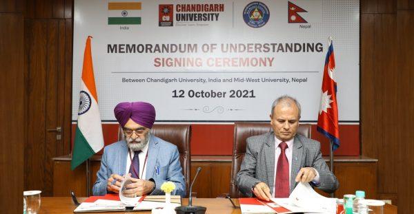 मध्यपश्चिम विश्वविद्यालय र भारतको चण्डीगढ विश्वविद्यालयबीच समझदारी