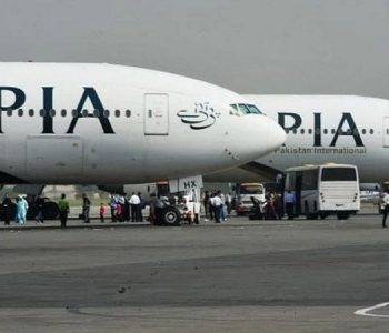 पाकिस्तानले गर्यो अफगानिस्तानसँगका सबै हवाई सेवा बन्द