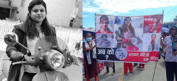 सीता भण्डारी मृत्यु प्रकरण : पतिसहित तीनजना कारागार चलान