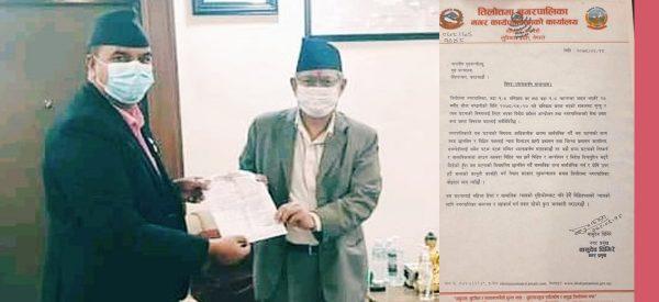 सीता भण्डारी मृत्यु प्रकरण : गृहमन्त्रीसँग सत्यतथ्य छानबिनको माग