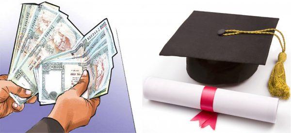 शैक्षिक प्रमाणपत्र धितो राखेर जम्मा १५२ जनाले लिए कर्जा