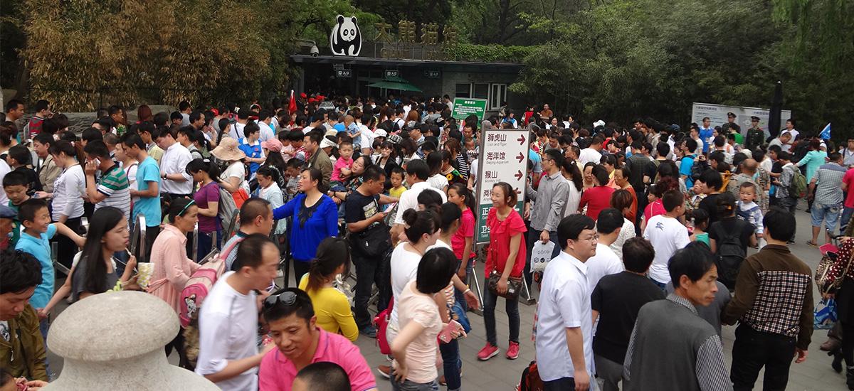 चीनमा सापटी बिदा : अनौठो प्रणाली