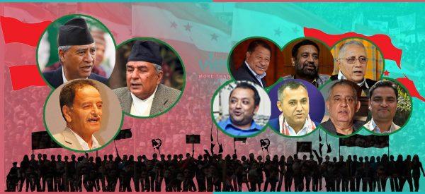 कांग्रेस १४ औं महाधिवेशन : पुराना भर्सेस नयाँ पुस्ता