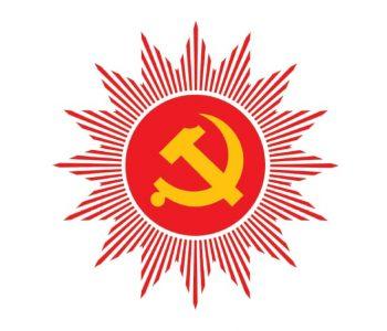 एमाले वडाअधिवेशन – काठमाडौंमा सर्वसम्मत नेतृत्व चयन